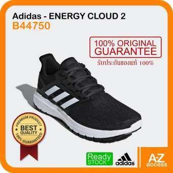 Adidas รองเท้าวิ่ง แฟชั่น Running Man Shoe ENERGY CLOUD 2 B44750-