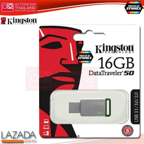 Kingston Datatravel 50 16gb Usb 3.1 Flash Drive (dt50/16gb) ประกัน Synnex 5 ปี.