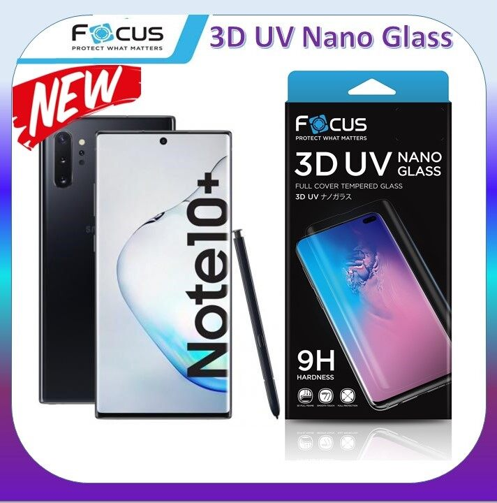 ฟิล์มกระจกกันรอย ลงโค้ง กาวยูวี โฟกัส Focus 3d Uv Nano Glass Samsung Galaxy S10 /  S10 Plus / Note 8 / Note 9 / Note10 / Note 10 Plus / Huawei Mate 30 Pro / P30 Pro / Vivo V15 Pro / Oppo 10x Zoom Glass แบบใส.