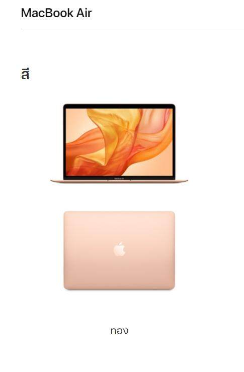 """MacBook Air (MREF2TH/A)13.3"""" Gold /Core i5 (1.6GHz )/Ram8GB /SSD256GB/Graphics 617/macOS/13.3"""" Retina Sceen/Touch-ID"""