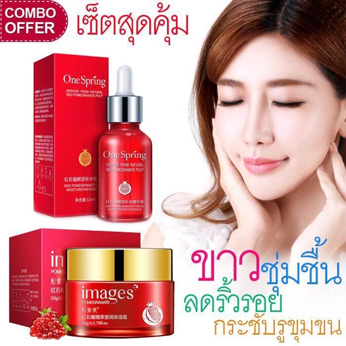 **สินค้าขายดี**ครีมทับทิมแดง+เซรั่มทับทิมแดง ใช้คู่กัน ราคาดีสุด ของแท้100% One Spring Red Pomegranate Facial Cream+Serum สารสกัดจากทับทิมแดง บำรุงผิวหน้าขาวใส รอยสิว รูขุมขน ผลัดเซลล์ผิว ต่อต้านริ้วรอย กระชับรูขุมขน ลดจุดด่างดำ