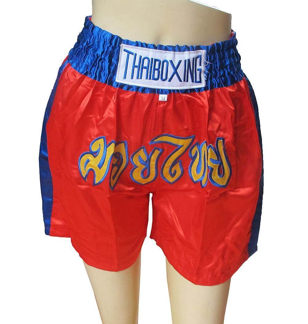Good Leather M. Boxer Thai Boxing For You กางเกง มวย เเบบ เท่ห์ๆๆ ลวดลายสวยงามมาก เป็นเเบบ 2 สี 2tone By Good Leather.