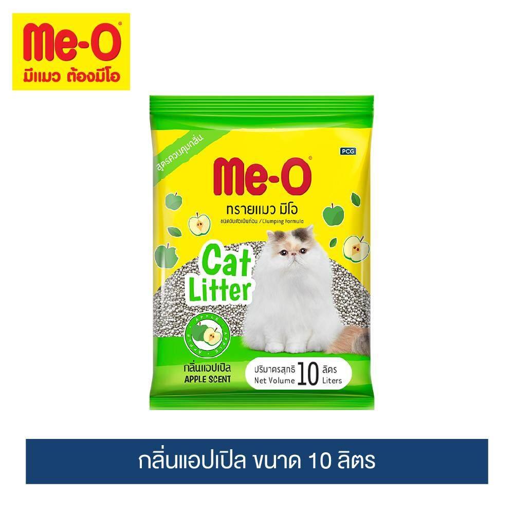 ทรายแมวมีโอ กลิ่นแอปเปิล ขนาด 10 ลิตร.