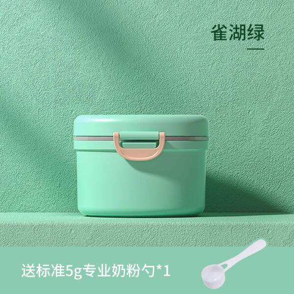 2021 Hộp nhỏ sữa bột chảy ra hộp đựng bột sữa đóng hộp hộp hộp đựng sữa đã đóng hộp hộp đựng bột mì cầm tay đóng kín yn111