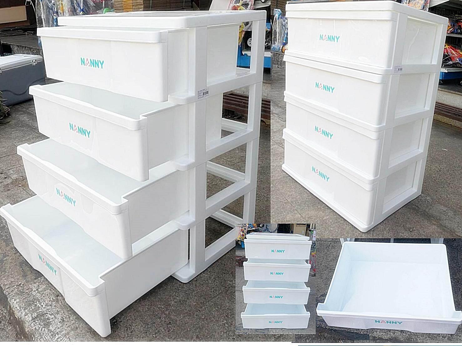 โปรโมชั่น NANNY ลิ้นชักอเนกประสงค์ 4 ชั้น รุ่น S4-2999 NANNY แนนนี่ กล่องใส่อุปกรณ์ของใช้ลูกเอนกประสงค์ ( กรุณาสั่ง 1 ออเดอร์ต่อ 1 ชิ้น )