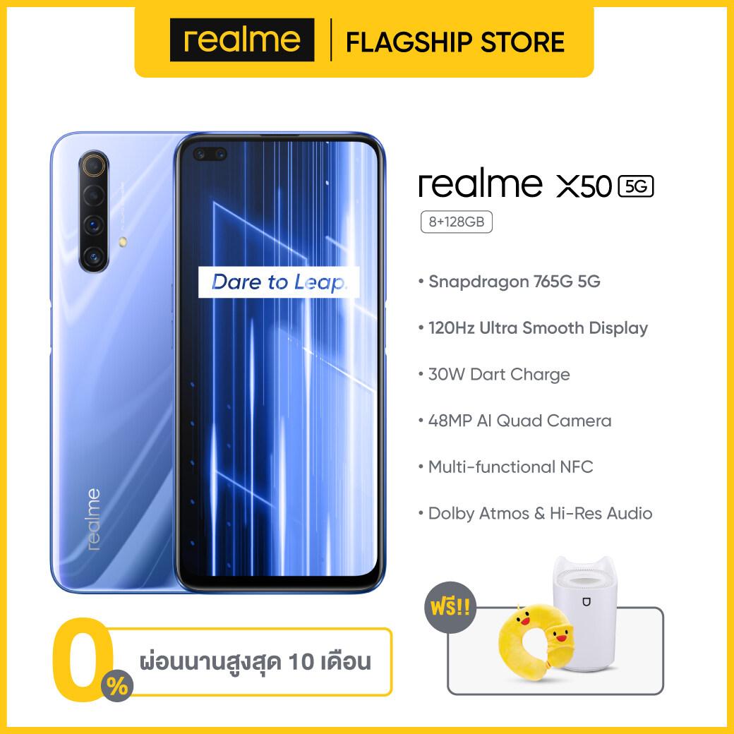 realme Smartphone X50 5G (8+128G), บุกเบิกพลังแห่ง 5G, Battery 4,200 mAh
