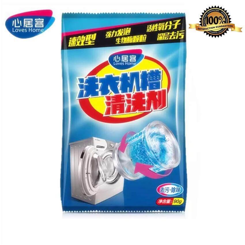 ผงล้างเครื่องซักผ้า ผงทำความสะอาดเครื่องซักผ้า 90 กรัม.