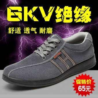 รองเท้าไฟฟ้ารองเท้าหุ้มฉนวน 6kV หนังควายรองเท้าประกันแรงงานกันลื่นชายทนทานการเสียดสีไฟฟ้าแรงสูงระบายอากาศรองเท้าทำงานปกป้องรองเท้าปลอดภัย