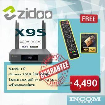 กล่องทีวี ZIDOO X 9 S Smart Android TV Box Android 6 0 openwrt ( NAS ) ฟรี  เพิ่ม Hdmi 4 k