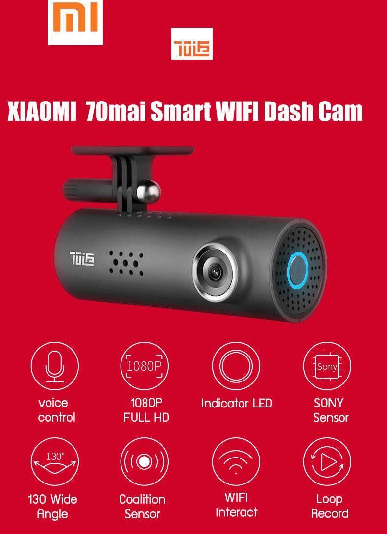 [พร้อมส่งในไทย] กล้องติดรถยนต์ Xiaomi 70mai 1080P HD Dash Cam Smart WiFi Car DVR 1080P 130 Degree Wide Angle รุ่นภาษาอังกฤษ International Version [ประกันคุรภาพ 60วัน]