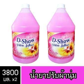 DShow น้ำยาปรับผ้านุ่ม กลิ่นพิงค์เซนต์ ดีโชว์ ขนาด 3800ml, 2 แกลลอน-