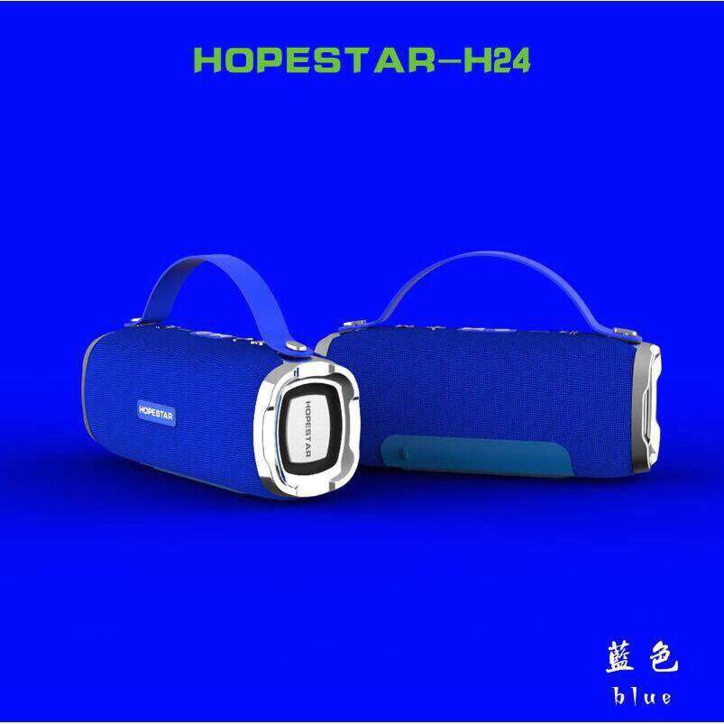 Hopestar H24 ลำโพงบลูทูธ ลำโพง Bluetooth กันน้ำ เสียงดัง เบสแน่นสุดๆ ของแท้ มีประกัน.
