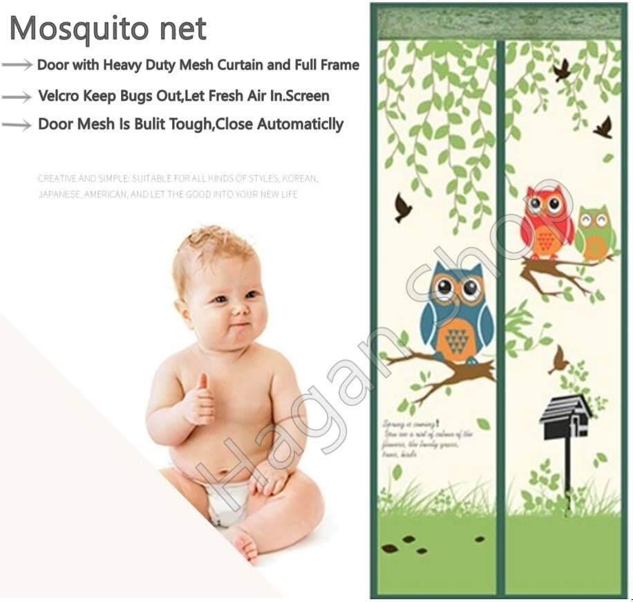 Bannashopม่านประตู กว้าง90x210cm สีเขียว     กันยุงมุ้งประตูแม่เหล็ก ม่านหน้าต่าง กันยุงmosquito Net Size ติดตั้งง่ายด้วย ตัวเอง แม่เหล็กตรงกลาง เปิดหน้าต่าง สะดวก มุ้งเด็ก กันยุงให้เด็ก คุณภาพสูง พร้อมส่ง ผ้าไนล่อนแท้100% .