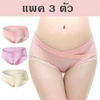 กางเกงในคนท้องเอวต่ำ ขอบขาลูกไม้ ไซส์ M-XXL  เซ็ต 3 ตัว 3 สี โอโรส/ชมพู/ครีม-