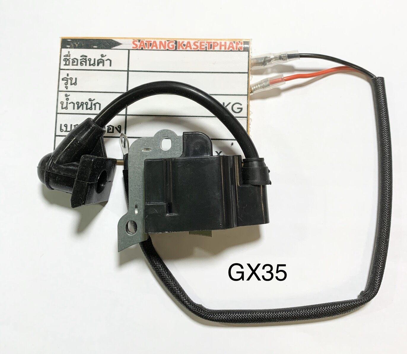 00 คอยล์ไฟgx35 คอยไฟgx35 คอยล์สตาร์ท Gx35 hond 4จังหวะ หรือ รหัส Gx35 คอยล์ Cdi เครื่อง Gx35 อะไหล่ เครื่องตัดหญ้า+ เครื่องพ่นยา สะพายบ่า Is A Product That Will Replace The Original, Damaged Product, Replacement Product , Use With The Original.