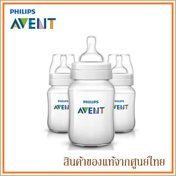 แนะนำ Avent ขวดนม Bottle รุ่น Anti Colic 260ml/9oz 1m+ แพ็คสาม (3 ขวด)