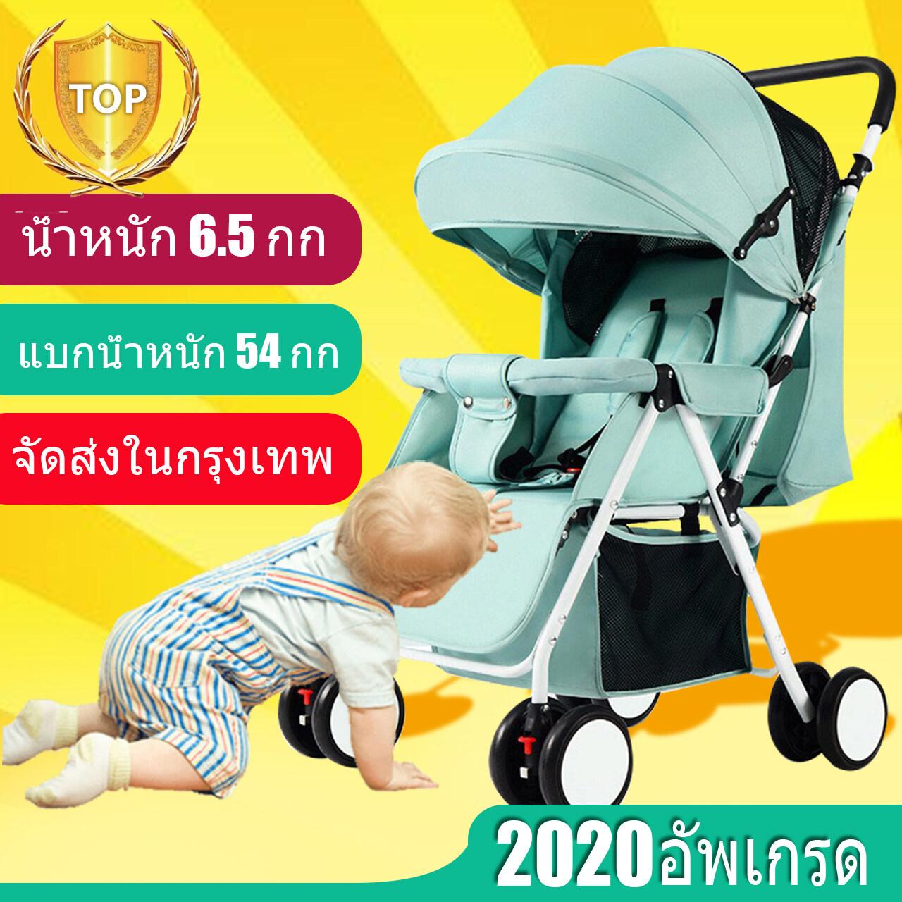 Baby carriageรถเข็นเด็กทารกสามารถพับเก็บได้นั่ง นอนเท่านั้น น้ำหนักเบามีมุ้งแถมให้ในตัวและกันแดดที่ปรับได้ถึง3ระดับ รถสี่หล้อสำหรับเด็กทารกแรกเกิด