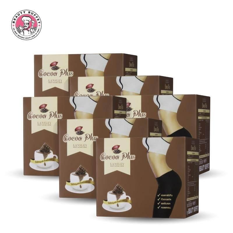 (แพ็ค 6 ชิ้น) LANSLEY COCOA PLUS แลนซ์เลย์ โกโก้ พลัส ( 7ชิ้น / กล่อง) ( 7 Pcs./Box )