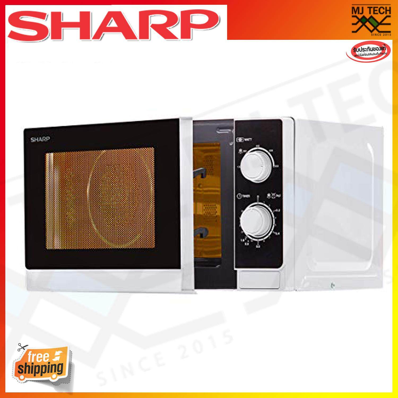SHARP ไมโครเวฟ ขนาด 20 ลิตร 800 W รุ่น R200 (ส่งฟรีทั่วไทย)