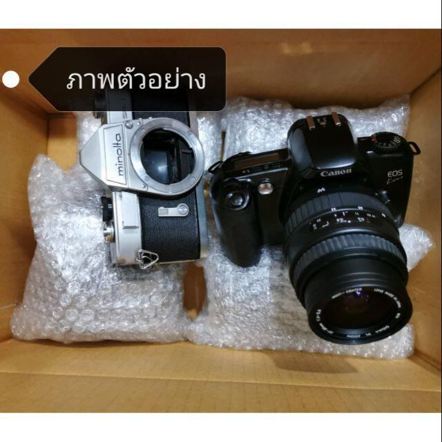 【฿200ส่วนลด เมื่อช๊อปครบ ฿3500】【ฟรีค่าส่ง】รับกล้องฟิล์มและเลนส์ มีมากกว่าเจ็ดผลิตภัณฑ์ในกล่อง กล่องสุ่มกล้องฟิล์มและเลนส์มือสองจากญี่ปุ่น.