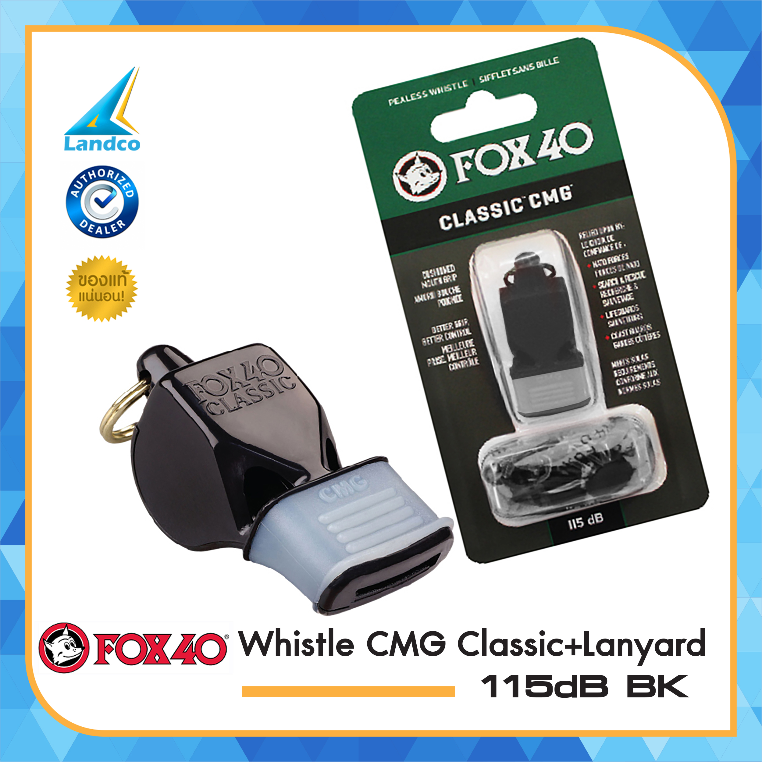 นกหวีดfox 40 Whistle Cmg Classic+lanyard 115db Bk(410).