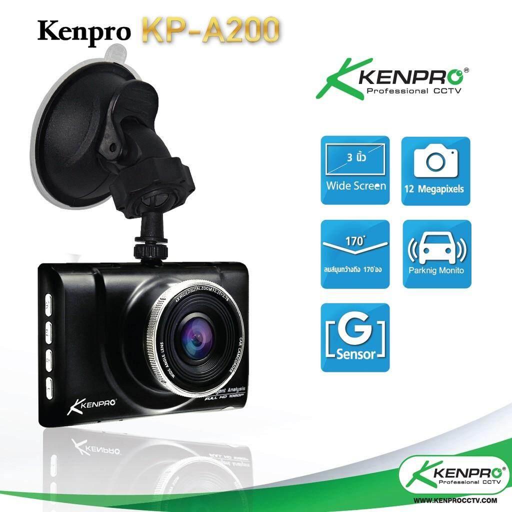 KENPRO Kenpro Roadcam 1080P รุ่น KP-A200