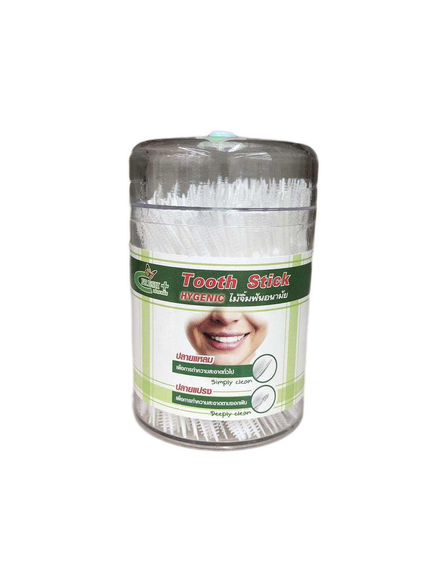 ไม้จิ้มฟัน ไม้จิ้มฟันอนามัย ((2หัว 300ก้าน)) ปลายแหลมเพื่อทำความสะอาดทั่วไป ปลายแปรงเพื่อทำความสะอาดตามซอกฟัน ((ของแท้100%)) พร้อมส่ง!!!.
