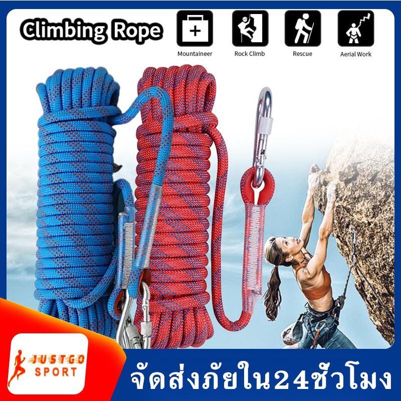 เชือกปีนเขา Climbing Rope อุปกรณ์ปีนเขา เชือกอเนกประสงค์ เชือกหลบหนี Ice ยาว10m/20m ปีนหน้าผากลางแจ้งหลบหนีเชือก Sp69.