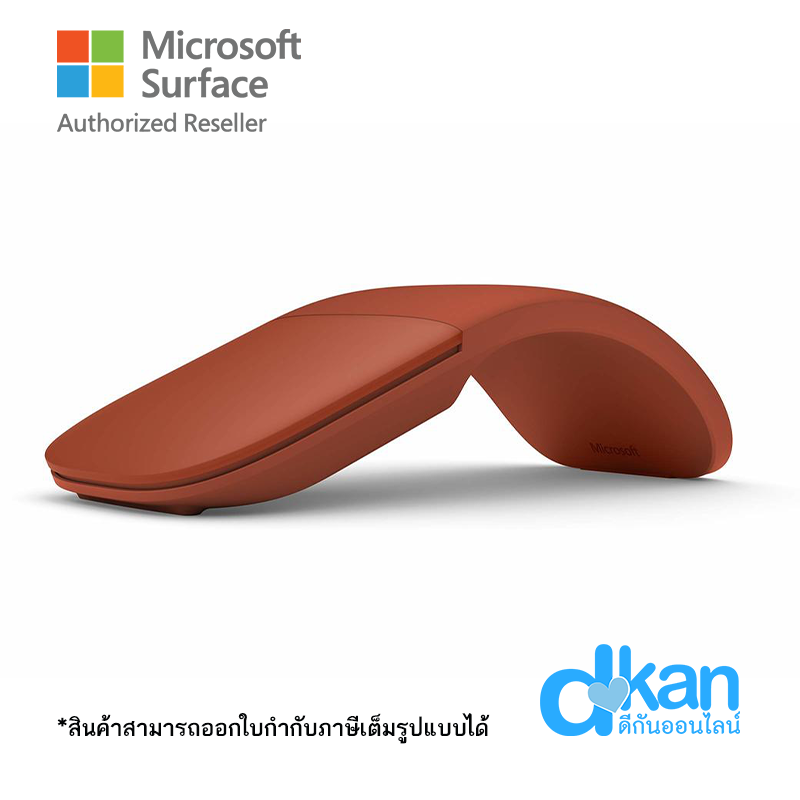Microsoft Arc Mouse Bluetooth Warranty 1 Year By Microsoft.
