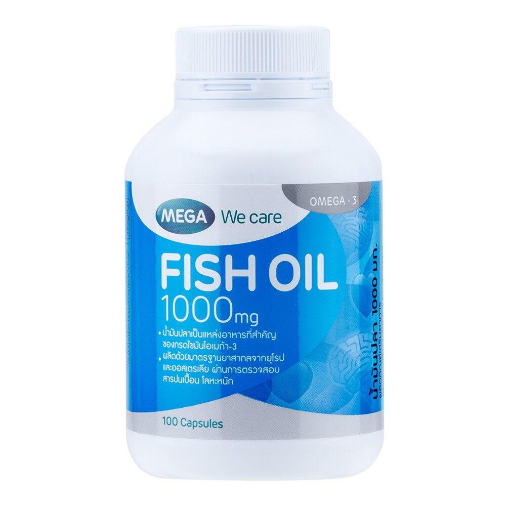 Mega We Care Fish Oil 1000 Mg 100 เม็ด 1 กระปุก.