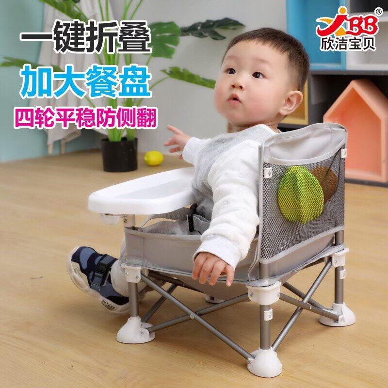 ราคา เก้าอี้เด็ก เก้าอี้ปิกนิก พร้อมโต๊ะ พกพาไปไหนก็ได้