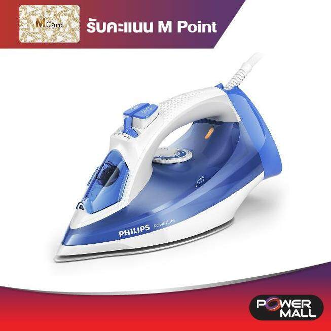 Philips GC2990/20 Steam Irons 2300 watt blue