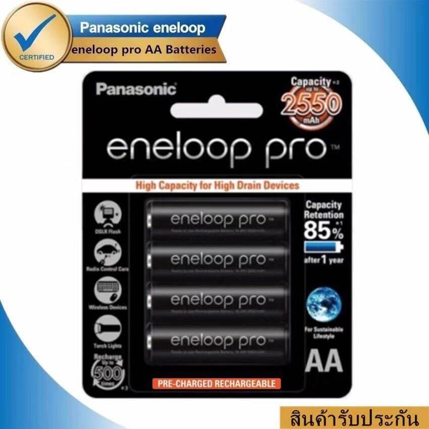 Eneloop Pro 2550 Mah Rechargeable Battery Aa X 4 - Black ถ่านชาร์จ เอเนลูป โปร 2550 มิลลิแอมป์ Aax4 ก้อน รุ่น Bk-3hcce/4bt.