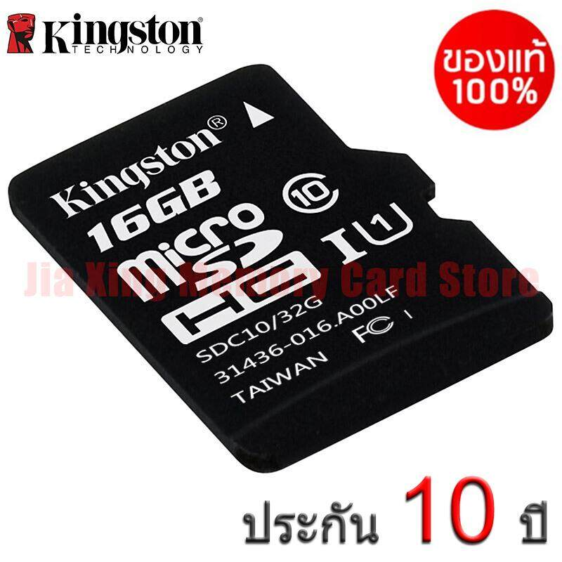 Kingston การ์ดหน่วยความจำ Memory Card Micro Sdhc 16gb 32gb By Jia Xing Memory Card Store.