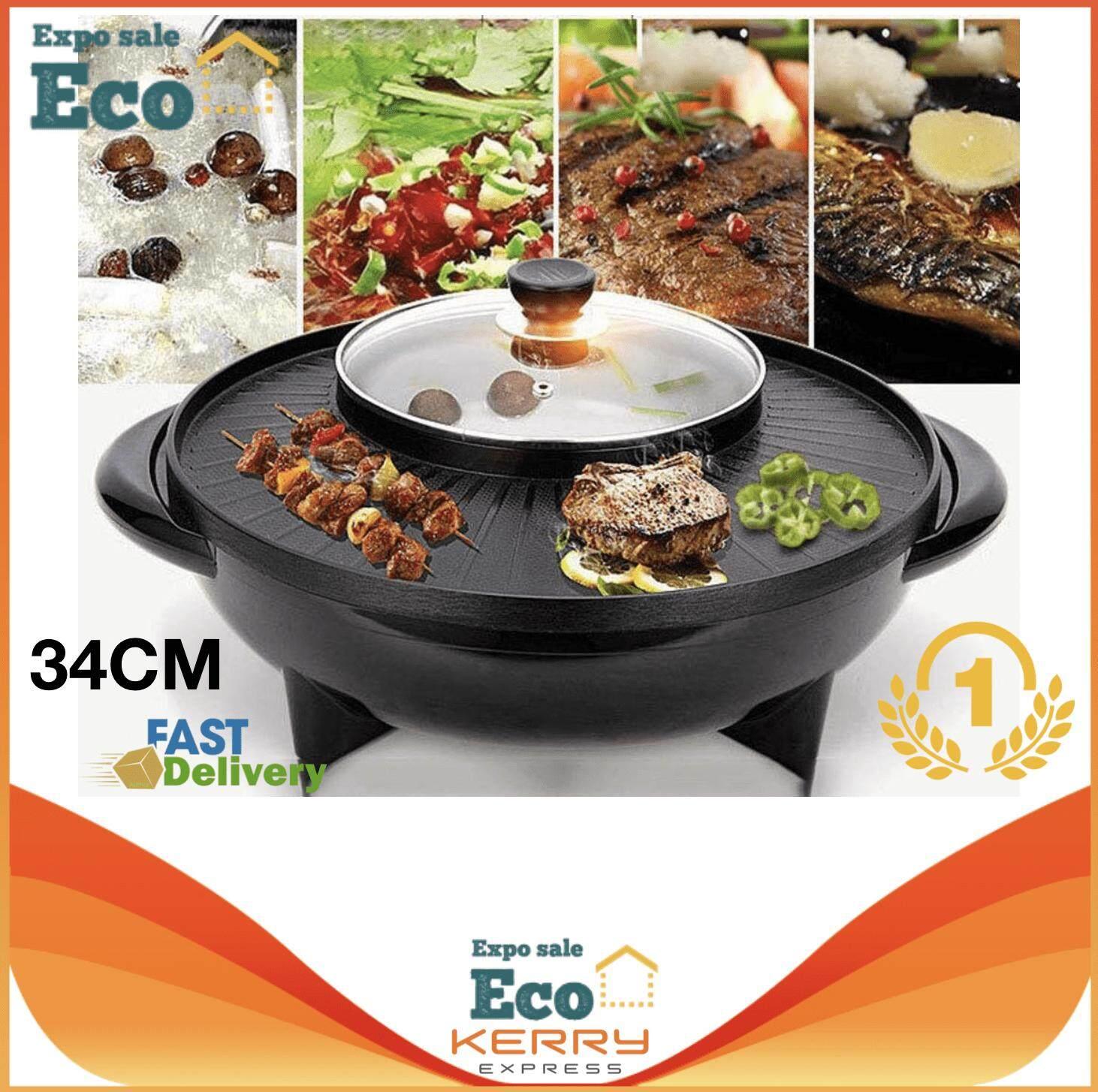 Eco Home หม้อสุกี้ไฟฟ้า 34/36 Cm.หม้อสุกี้บาร์บีคิว กะทะปิ้งย่าง เตาย่างบาบีคิวไฟฟ้า Electric Grills ราคาย่อมเยาว์