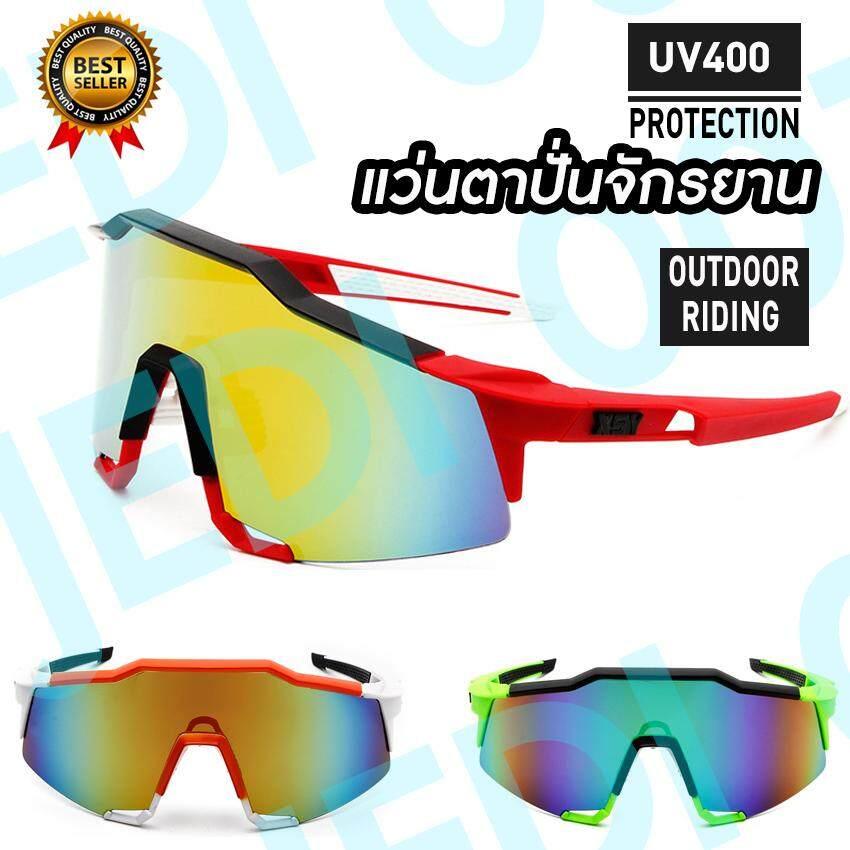 (A2) แว่นกันแดดใส่ปั่นจักรยาน แว่นใส่ปั่นจักยาน แว่นกันแดด กีฬา จักรยาน