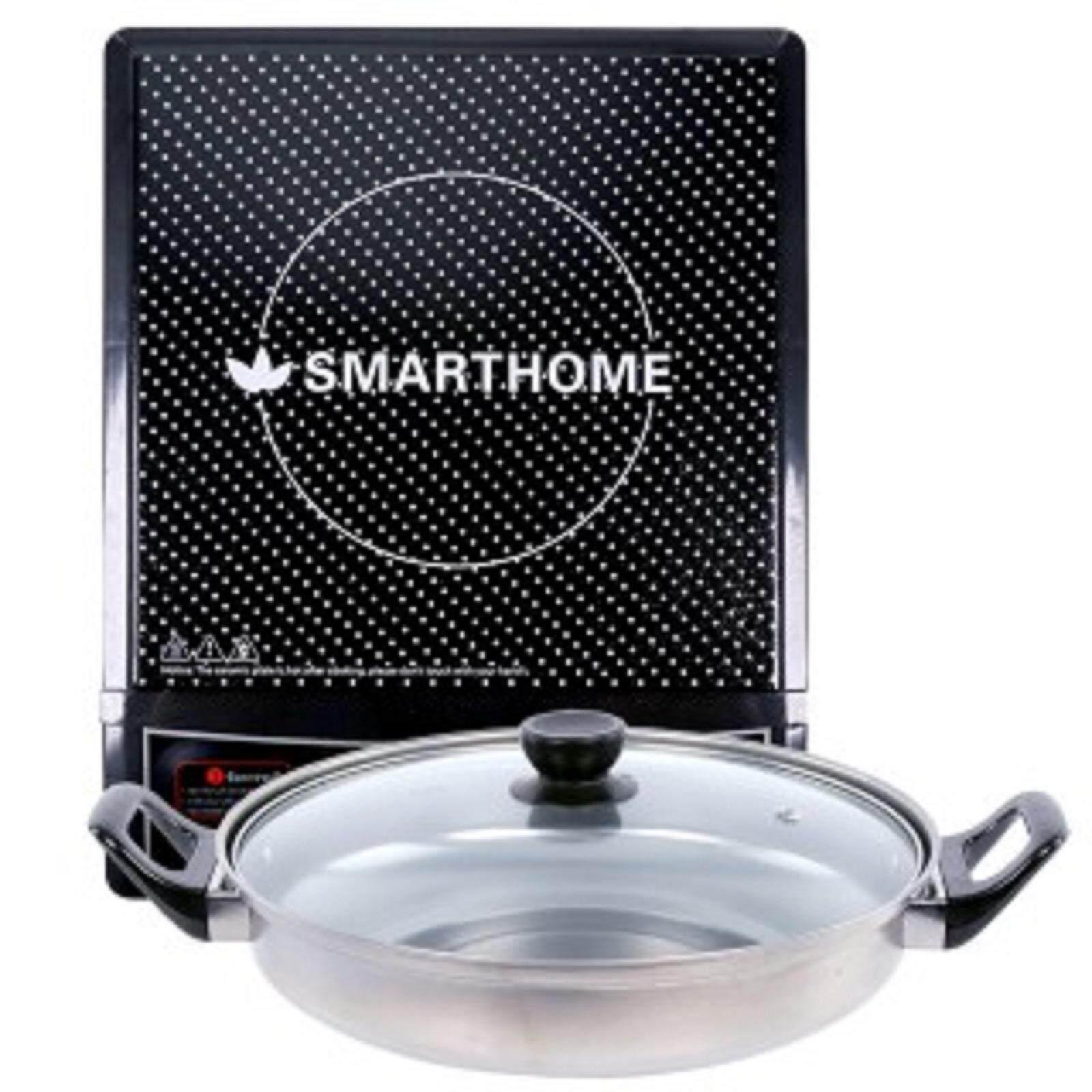 SMARTHOME เตาแม่เหล็กไฟฟ้า พร้อมหม้อสแตนเลส รุ่น WPA-2009/IN-1200
