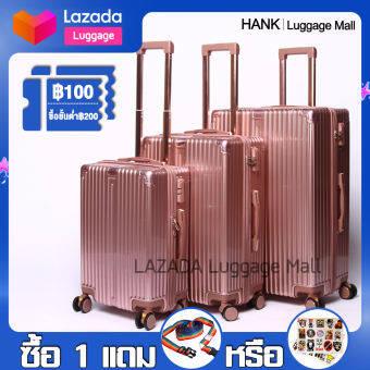 003 กระเป๋าเดินทาง 20 24 28นิ้ว ถุงใส่ของ สัมภาระ กระเป๋าล้อลาก รุ่นซิป วัสดุPC 883 กระเป๋าเดินทางล้อลาก ล้อที่ถอดได้ ล้อคู่360เข็นลื่น Travel Suitcase HANK Luggage