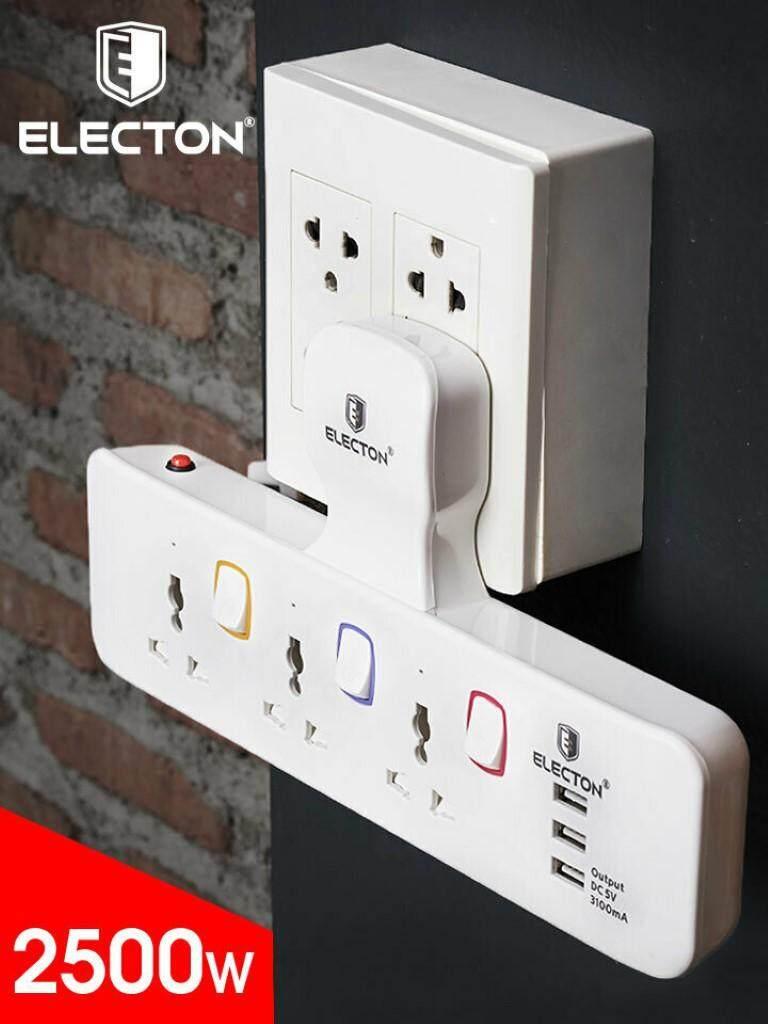 ปลั๊กไฟ ปลั๊ก 3 ตา มีระบบป้องกันไฟกระชาก Surge Protection ปลั๊กเดินทางติดผนังพร้อมพอร์ท USB 2500W 3USB