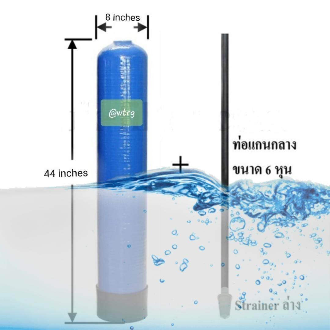 WTRG-ถังกรองน้ำไฟเบอร์กลาส ขนาด 8 นิ้ว สูง 44 นิ้ว ฝาเปิดขนาด 2.5 นิ้ว ทนแรงดันสูงสุด 150 psi