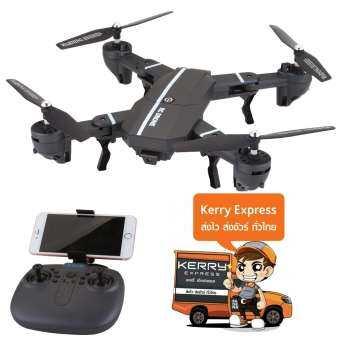 โดรนถ่ายภาพ drone ราคา ไม่แพง โดรนติดกล้อง โดรนพับได้ บังคับผ่านมือถือได้ ระบบ wifi กล้องคมชัดระดับ HD 720P 2MP Camera และฟังก์ชั่นครบครัน - Mini foldable drone 8807W-