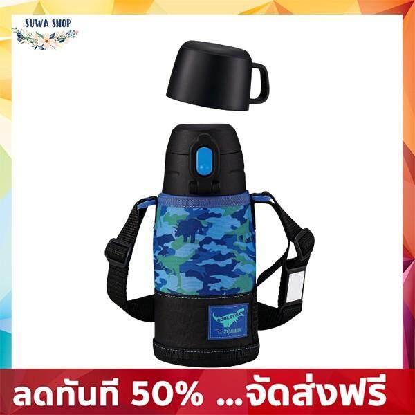 Sale 50% กระบอกเก็บความเย็น Zojirushi For Kids กระติกน้ำสุญญากาศเก็บความร้อน/เย็น สำหรับเด็ก รุ่น : Sp-Ja06-Az(น้ำเงิน) ของแท้ 100% จัดส่งฟรี กระบอกน้ําเก็บอุณหภูมิ กระติกน้ําสูญญากาศ กระติกเก็บความเย็น แก้วน้ําเก็บความเย็น.