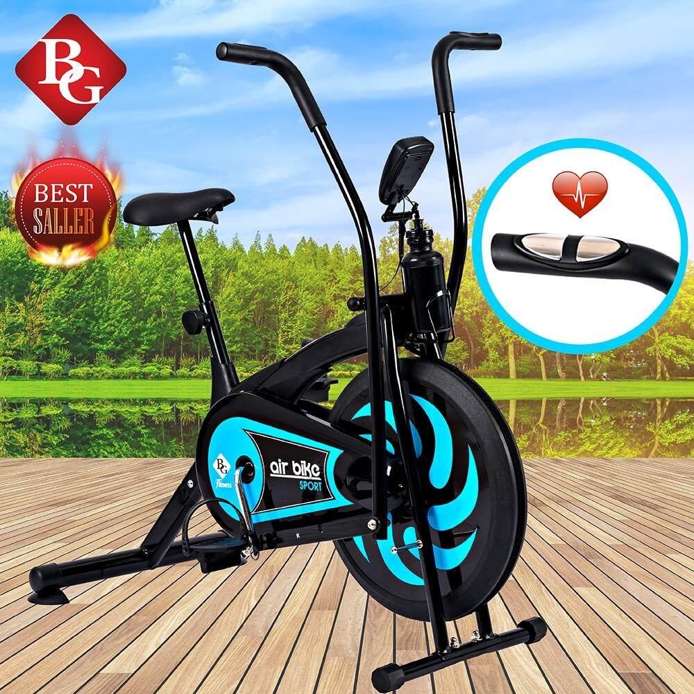 จักรยานออกกำลังกาย  BG รุ่น 8701 โค๊ดส่วนลด -71%