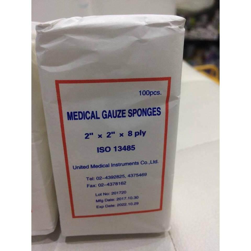 ผ้าก๊อส แผ่น Medical Gauze Spnges (ห่อ/100 แผ่น) ใช้ทางการแพทย์ 2*2 นิ้ว 2ห่อ By Py. Medical.