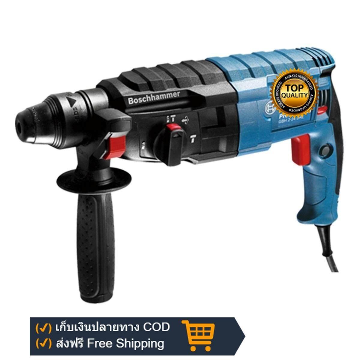 ** สินค้าลดราคา ** Bosch สว่านโรตารี่ รุ่น Gbh 2-24 Dre  เครื่องมือช่างไฟฟ้า อุปกรณ์เครื่องมือช่าง Power Tools ราคาถูก.
