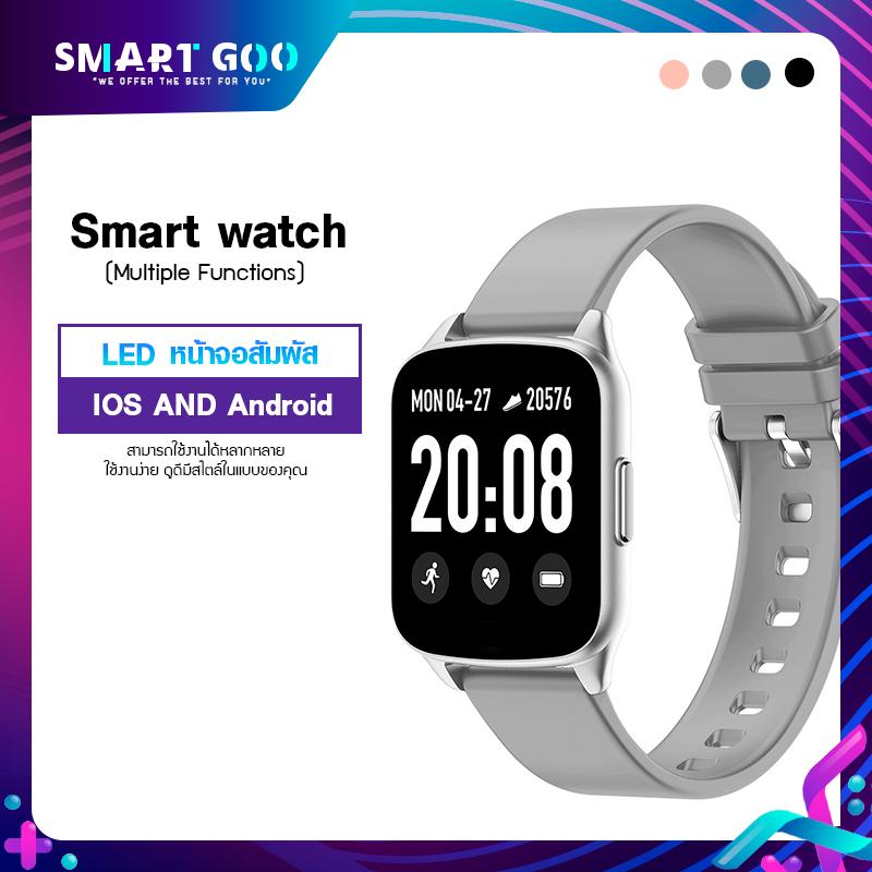 ⚡ส่งเร็ว 1-2วัน ⚡!!นาฬิกา Smart Watch Kw17 สมาร์ทวอท์ชบลูทูธ ควบคุมเพลง หน้าจอสัมผัสกีฬา วัดความดันและชีพจร นับก้าว ราคาถูก (พร้อมส่ง).