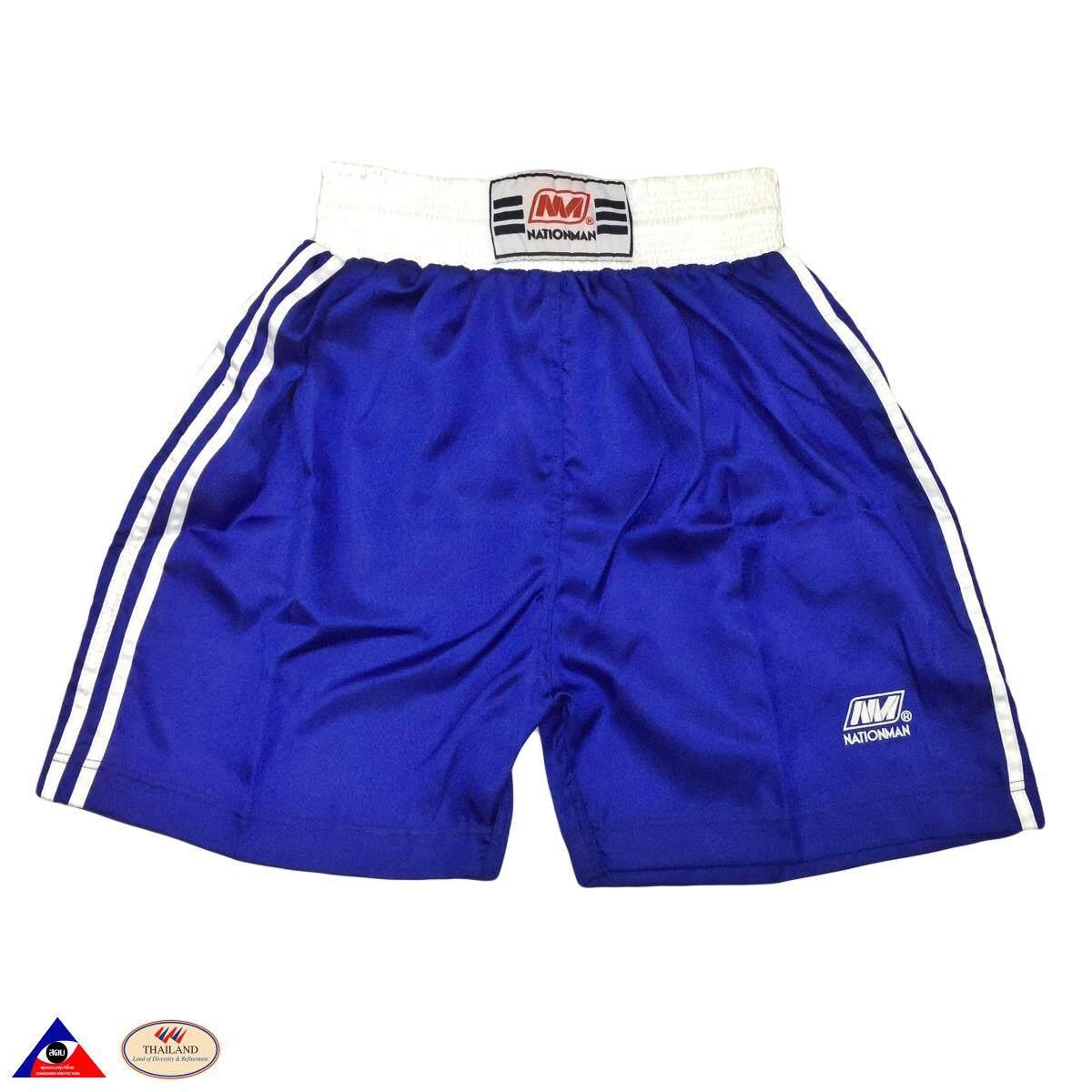 NATIONMAN Muay Thai Kick Boxing MMA Shorts Trunks Satin Blue S-3L