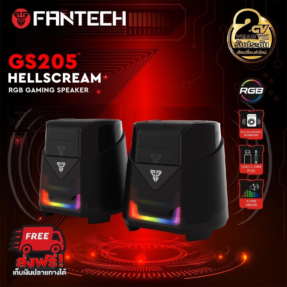 Fantech Hellscream Gs205 Rgb ลำโพงเกมมิ่ง Gaming Speaker ลำโพง เกมส์ พร้อมคอนโทรลเลอร์ ปรับระดับเสียงได้ ใช้เป็น ลำโพง คอมพิวเตอร์.