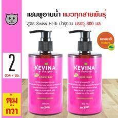 สินค้าราคาถูกและของแท้ Cat Grooming Supplies Kevina new discount