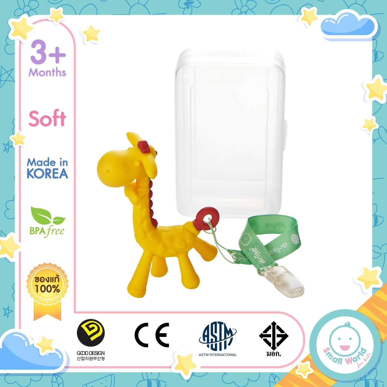 ราคา Ange(อังจู) Giraffe with Case & Clip ยางกัดยีราฟรุ่นพิเศษ พร้อมกล่องและคลิปคละสี (สินค้าของแท้ มี มอก.) - คลิปกันหล่นแบบซิลิโคน